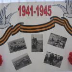 Мероприятия, посвященные празднованию  Дня Победы!