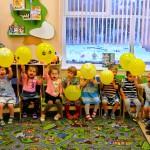 Проведение мероприятий в рамках празднования Всемирного Дня ребенка