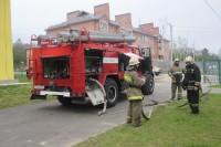 Учебная пожарная тревога