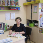 Кислова Людмила Валерьевна